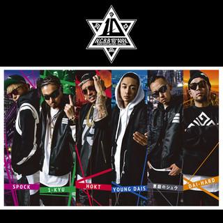 チョウシドウダ (Sapporo Remix) (feat. THAITANIUM) - Single