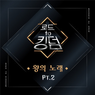 Very Good (PENTAGON Version) (from \