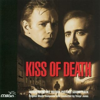 死亡之吻電影原聲帶 (Kiss Of Death)