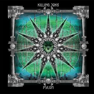 Pylon (Super Deluxe)