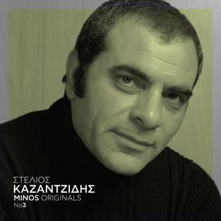 Στέλιος Καζαντζίδης (Stelios Kazantzidis - Minos Originals Vol.3)