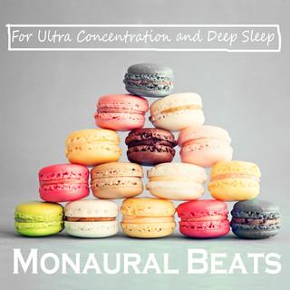 モノラル.ビート さらなる集中とより良い睡眠のために