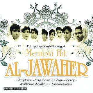 Memori Hit Al - Jawaher