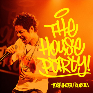 3周まわって素でLive ! ~THE HOUSE PARTY ! ~ (サンシュウマワッテスデライブザハウスパーティー)