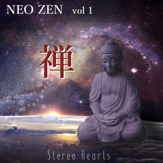NEO ZEN 禅 vol 1 ギター音 (Neo Zen Vol1 Guitar Sound)