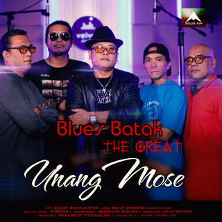 Unang Mose