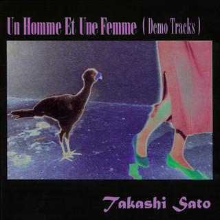 男と女 (Demo Tracks)