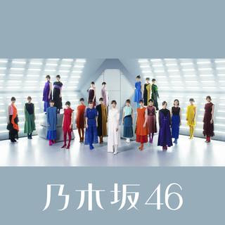 しあわせの保護色 (Special Edition) (Shiawaseno Hogosyoku (Special Edition))
