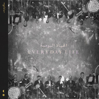 Everyday Life (偉大日常)