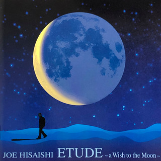 ETUDE - A Wish To The Moon -