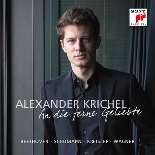 Alt - Wiener Tanzweisen:II. Liebesleid (Transcribed For Piano Solo By Sergei Rachmaninoff)