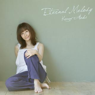永恆的旋律 / 日本爵士女歌手Karen Aoki