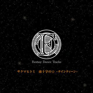 南十字の☆(ナインティーン) (Minamijuji No Hoshi Nineteen)