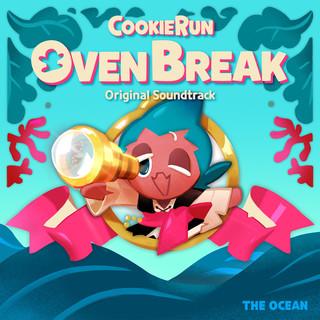 跑跑薑餅人:烤箱大逃亡遊戲原聲帶 (The Ocean) (Cookie Run: Ovenbreak OST the Ocean)