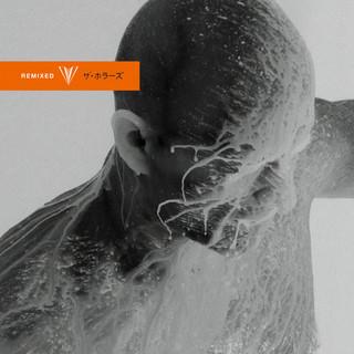 V - Remixed