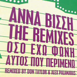 Anna Vissi The Remixes
