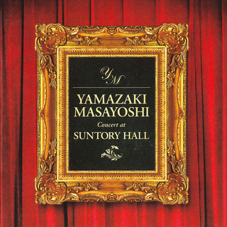 Concert At SUNTORY HALL (Concert At Suntory Hall (Live))