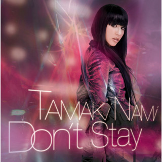 Don't Stay (ドントステイ)