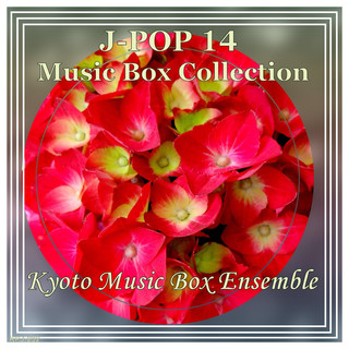 J-POP 14 Music Box Collection