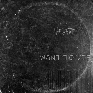 Want To Die