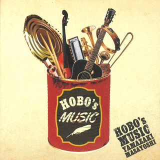 HOBO\'s MUSIC