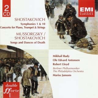 Shostakovich:Symphonies 1 & 10 / Concerto For Piano, Trumpet, Strings / Songs & Dances Of Death