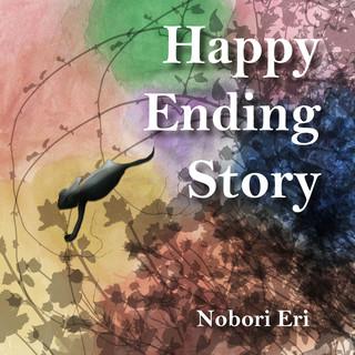 Happy Ending Story