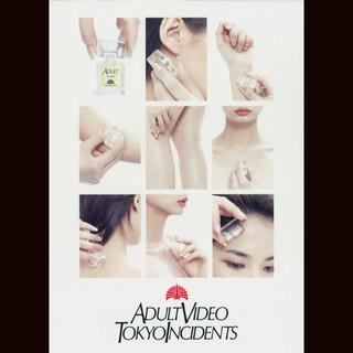 Koi Wa Maboroshi - Get It Up For Love -