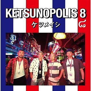 KETSUNOPOLIS 8