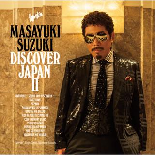 DISCOVER JAPAN II (ディスカヴァージャパンツー)