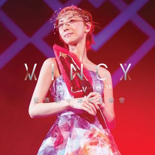 愛. 情歌 泳兒音樂會 Vincy Live 2015