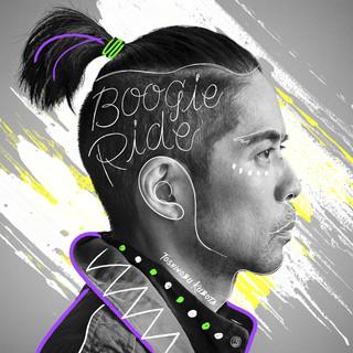 Boogie Ride / 天空之詩 (ブギーライドソラノウタ)