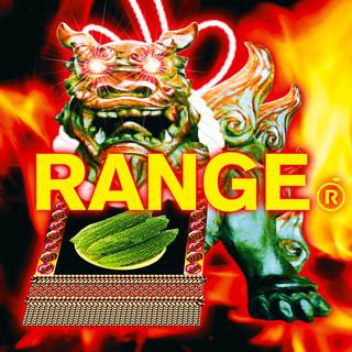 超級精選之二 (Range)