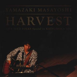 HARVEST~LIVE SEED FOLKS Special In KATSUSHIKA 2014~ (Harvest - Live Seed Folks Special In Katsushika 2014 - (Live))