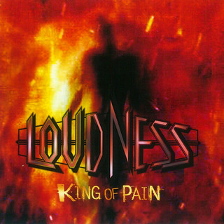 KING OF PAIN 因果応報 (Remaster Version)