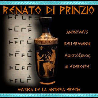 Anonymus Bellermanni I Exercere (Instrumental)