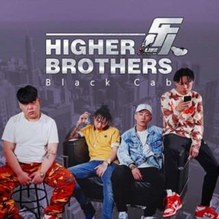 樂人·Live:Higher Brothers(Black Cab)