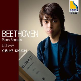 ベートーヴェン:ピアノ.ソナタ Vol. 4