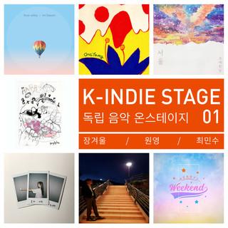 K-indie Stage 韓流娛報 01
