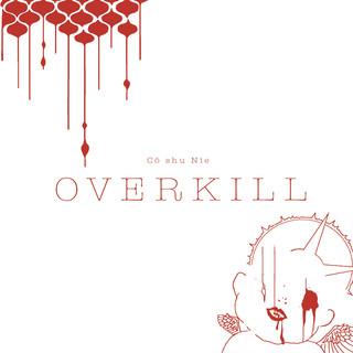 OVERKILL (オーバーキル)