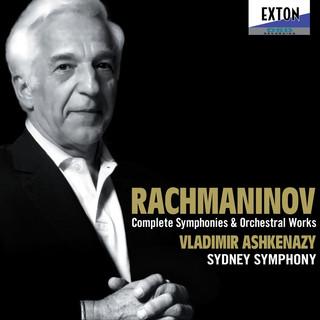 ラフマニノフ:交響曲.管弦楽曲全集
