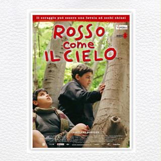 Rosso Come Il Cielo (Original Motion Picture Soundtrack)