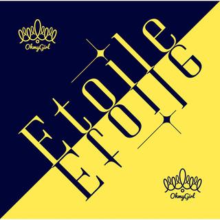 Etoile (エトワール)