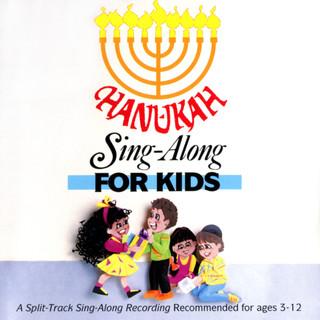 Hanukah Sing - Along For Kids