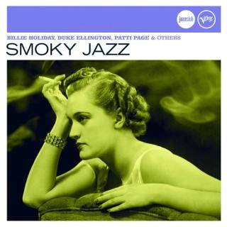 煙華爵士風尚絕選 (Smoky Jazz)
