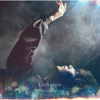 Katharsis (カタルシス)
