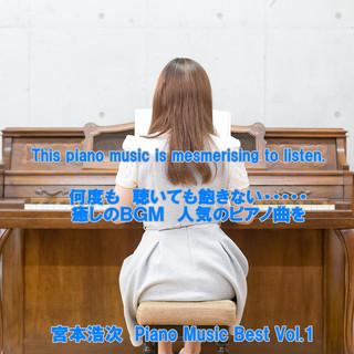 angel piano 宮本浩次 Piano Music Best Vol.1 (Angel Piano Hiroji Miyamoto Piano Music Best Vol. 1)