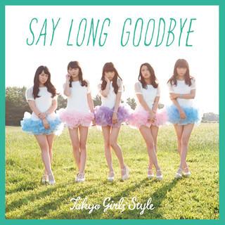 Say long goodbye / 向日葵和星星的碎片 -English Ver.-