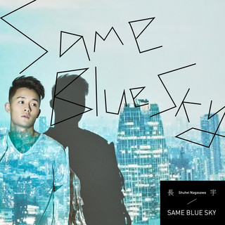 Same Blue Sky