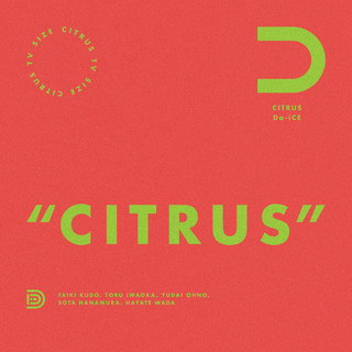 CITRUS -TV size-